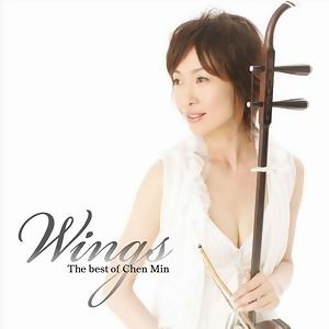 Wings - The Best Of Chen Min