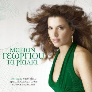 Ta Rialia - Remix by Valentino, Hristodoulos Siganos & Nikos Souliotis