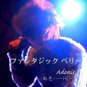 Adonis (Adonis)