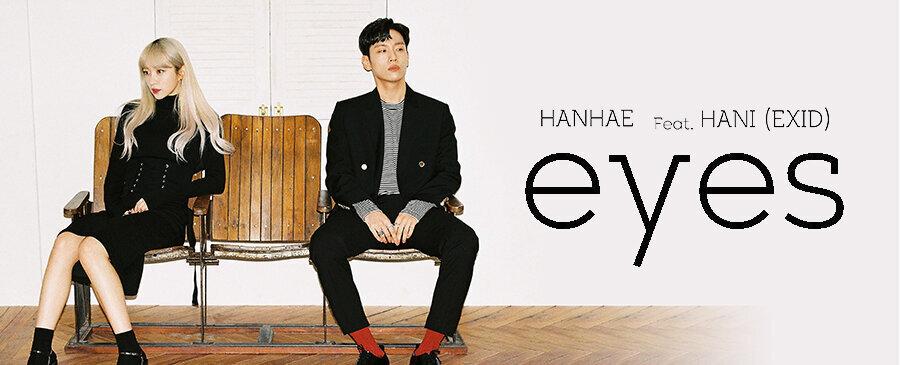 Hanhae feat. HANI of EXID / eyes