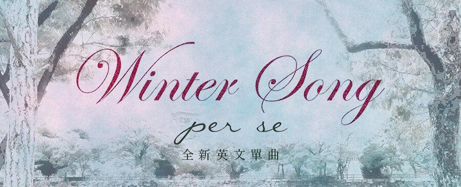 per se / Winter Song
