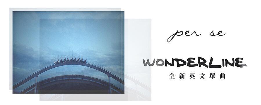 per se / Wonderline