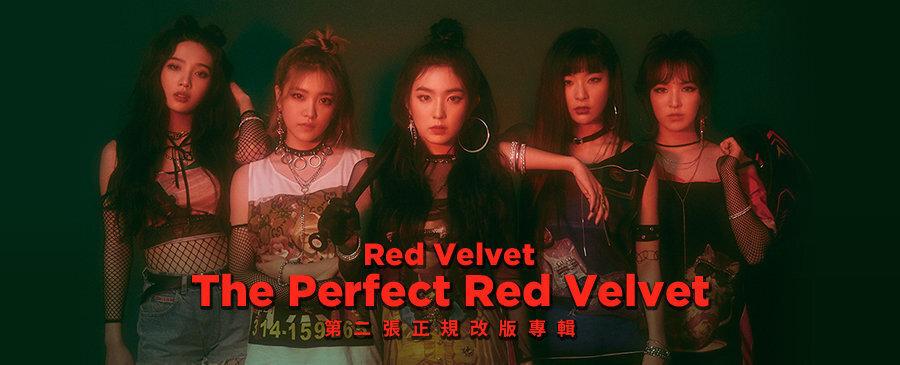 Red Velvet / The Perfect Red Velvet