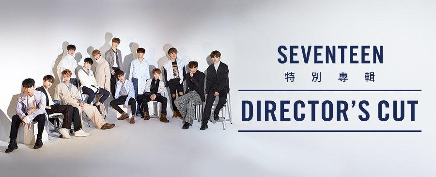 SEVENTEEN / DIRECTOR'S CUT