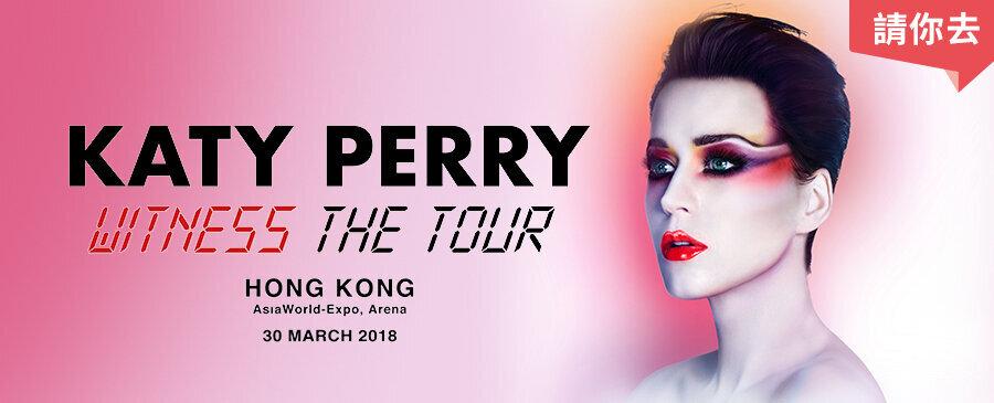 送禮/ Katy Perry Witness Tour