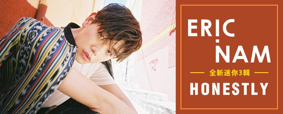 Eric Nam / HONESTLY