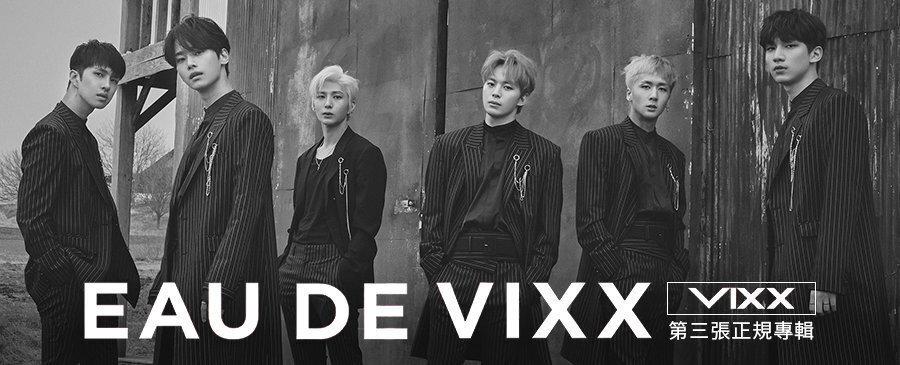 VIXX / EAU DE VIXX