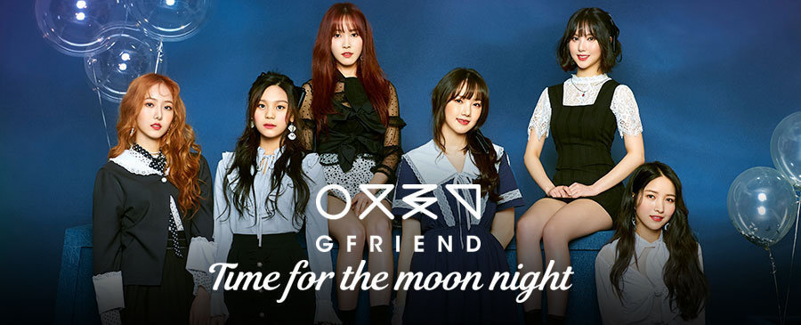 GFRIEND / Time for the moon night