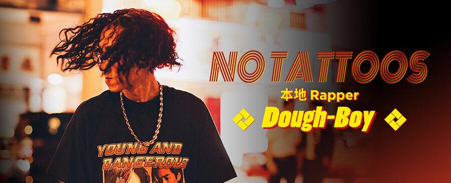 Dough-Boy / No Tattoos