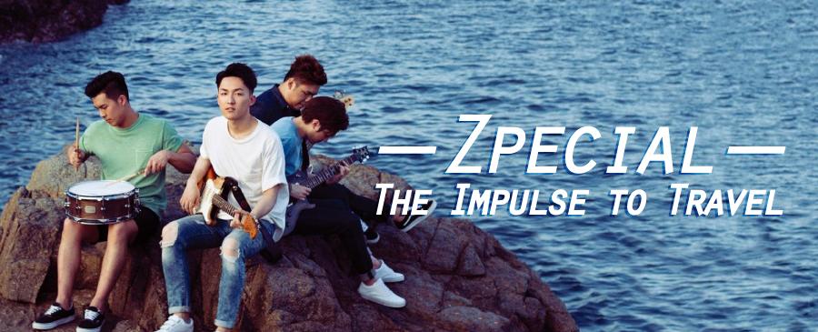 Zpeical / The Impulse to Travel