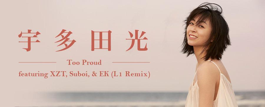 宇多田光/Too Proud featuring XZT, Suboi, & EK (L1 Remix)