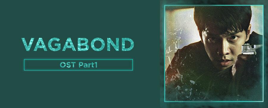 VAGABOND OST Part.1