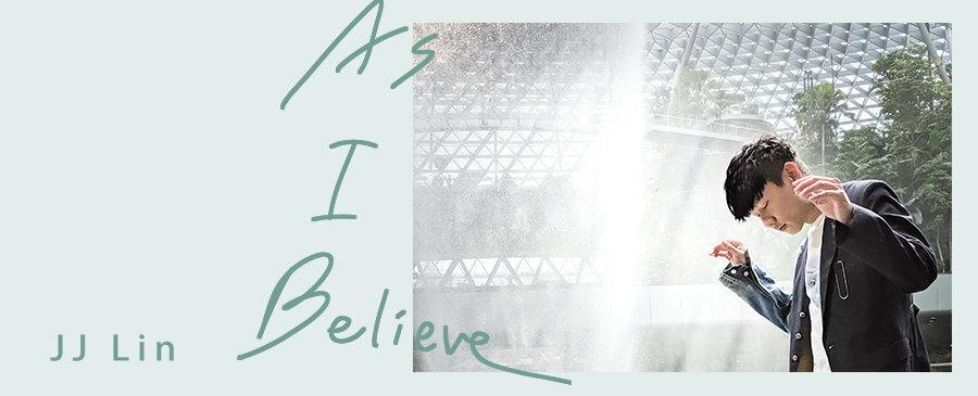 林俊傑/As I believe