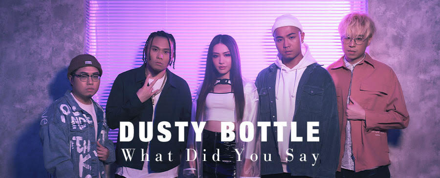 Dusty Bottle / What Did You Say