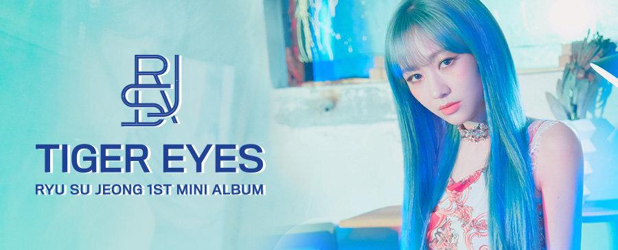 RYU SU JEONG / Tiger Eyes