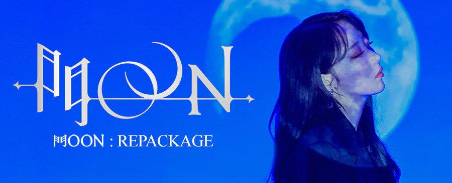 Moon Byul / 門OON : REPACKAGE