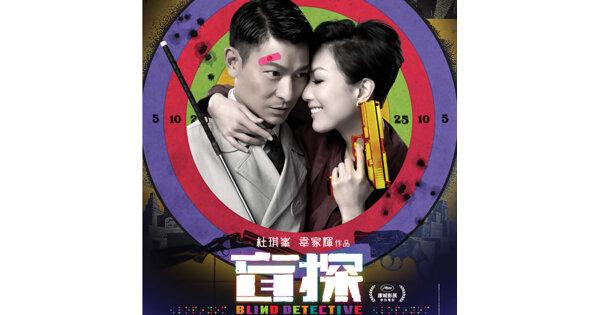 劉德華、鄭秀文將合體亮相上海首映!