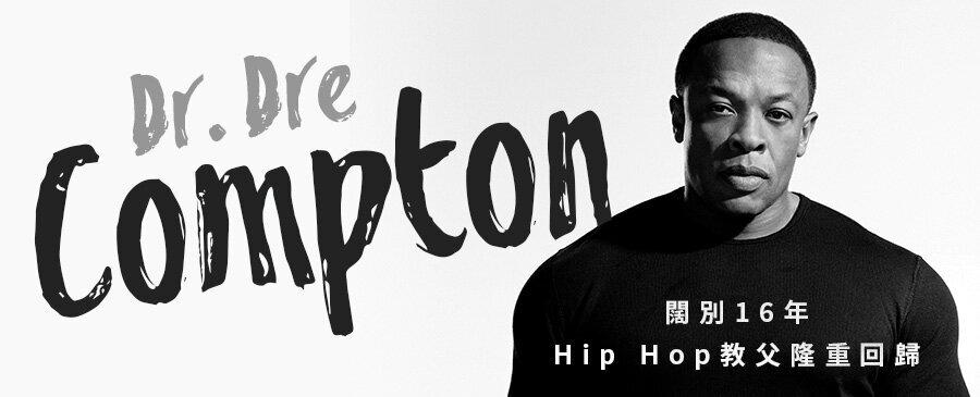 Dr. Dre / Compton