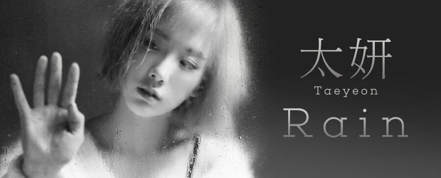 Taeyeon / Rain