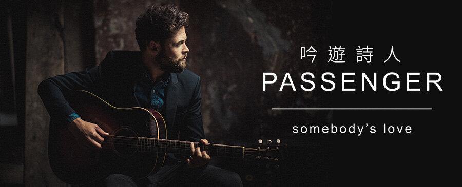 Passenger / Somebody's Love