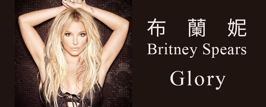 Britney Spears / Glory