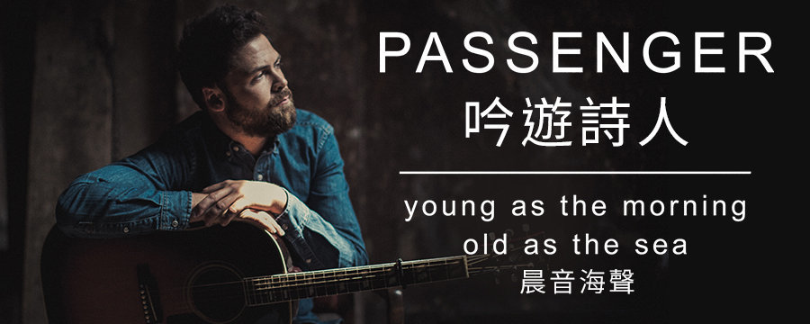 Passenger / Young As The Morning Old As The Sea