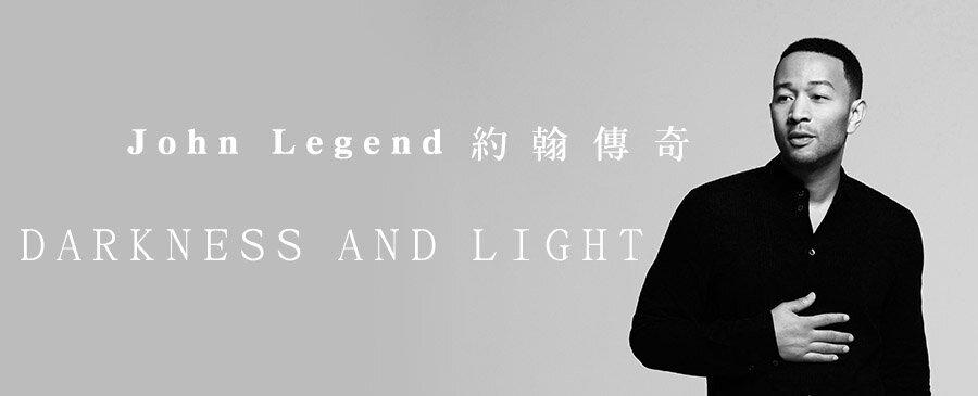 John Legend / DARKNESS AND LIGHT