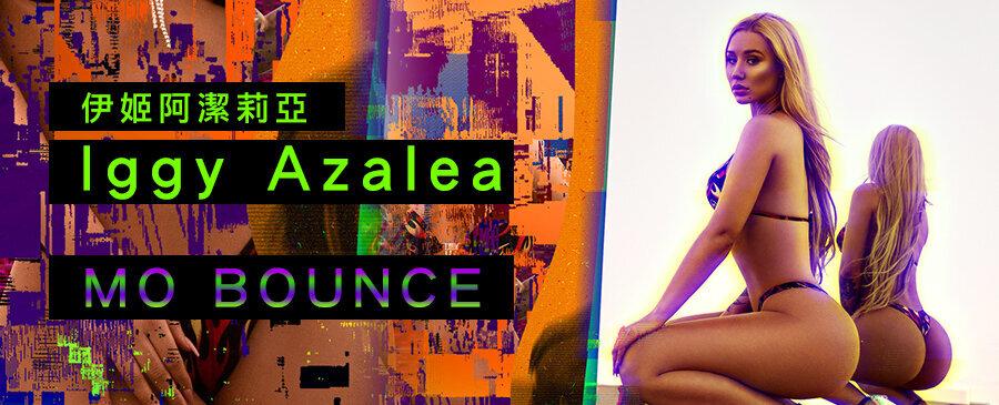Iggy Azalea / Mo Bounce