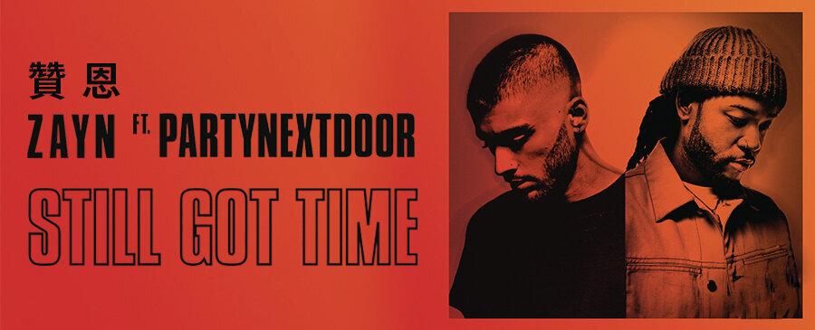 ZAYN ft. PARTYNEXTDOOR
