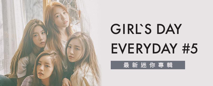 GIRL'S DAY / EVERYDAY #5