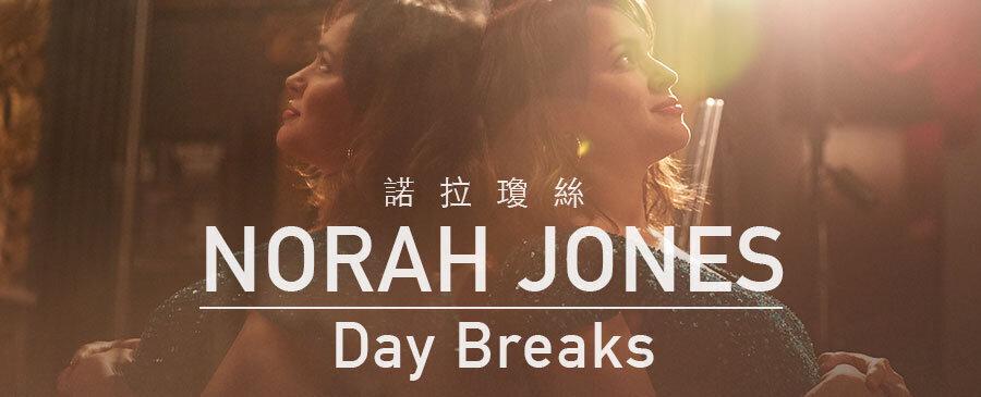Norah Jones / Day Breaks Deluxe Edition