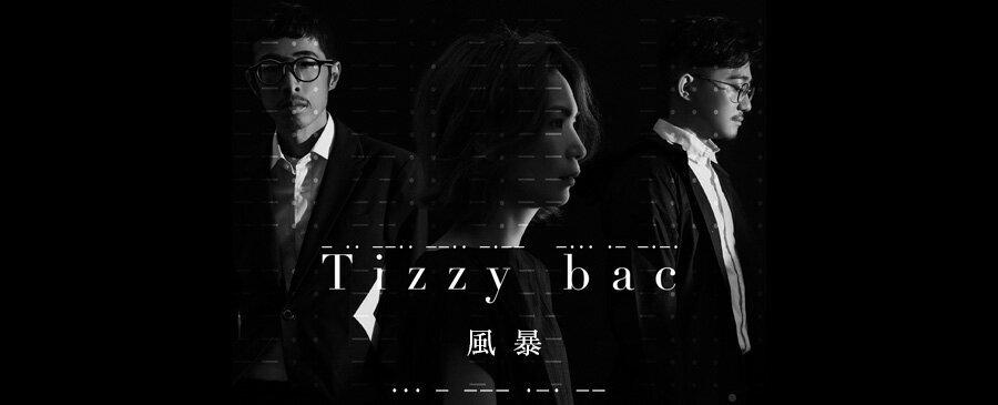 Tizzy Bac/風暴