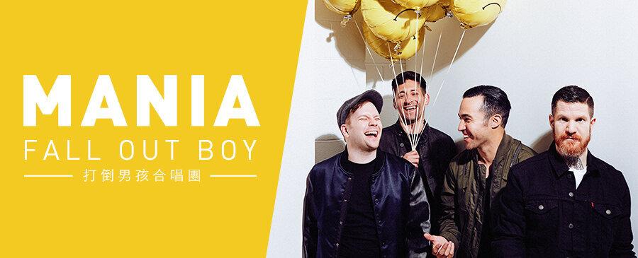 Fall Out Boy/M A N I A