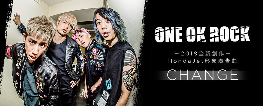 ONE OK ROCK / CHANGE