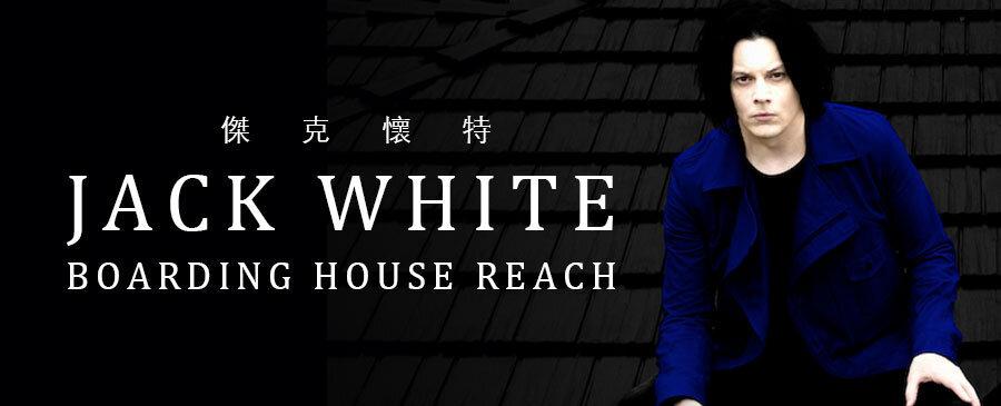 Jack White / Boarding House Reach