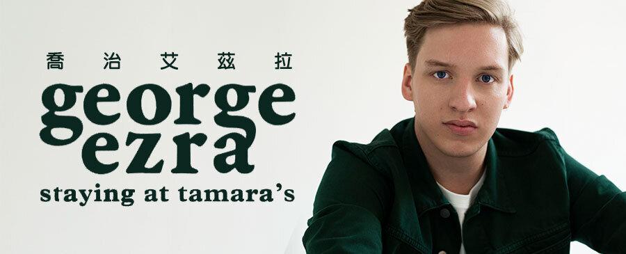 George Erza / Staying at Tamara's