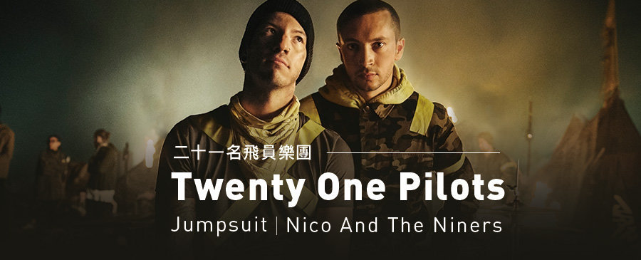 twenty one pilots / Jumpsuit / Nico And The Niners