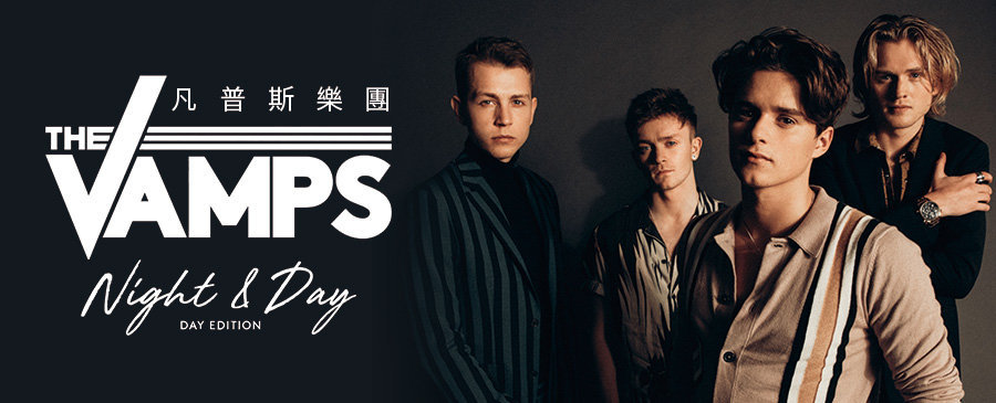 The Vamps / Night & Day - Day Edition