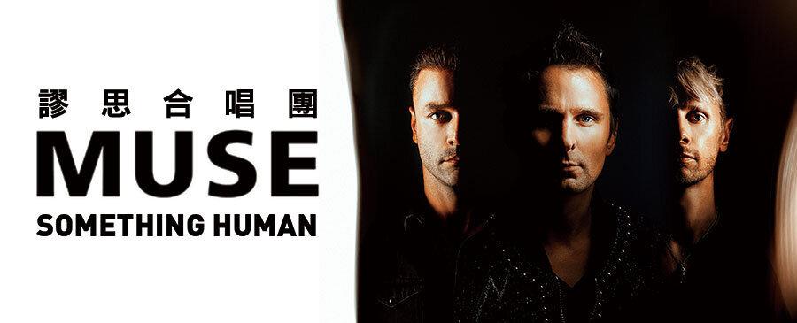 Muse / Something Human