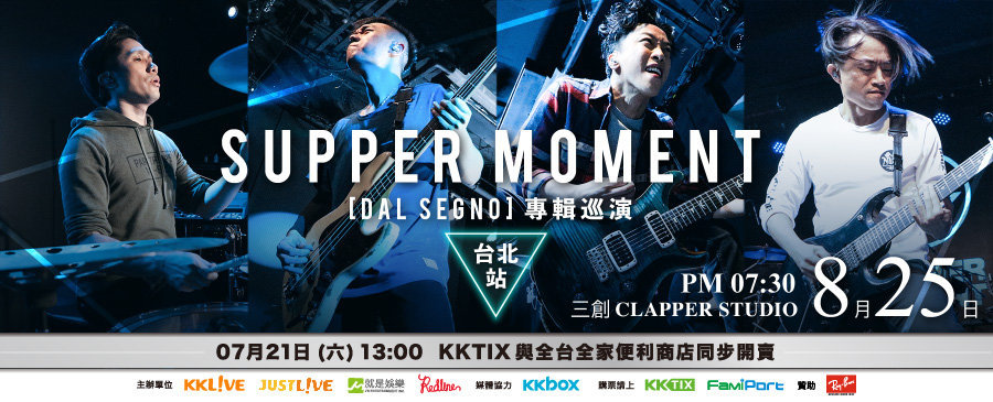 Live_SUPPER MOMENT