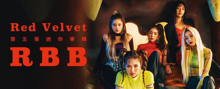 Red Velvet / RBB