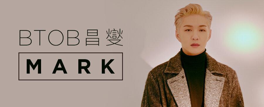 李昌燮 / MARK