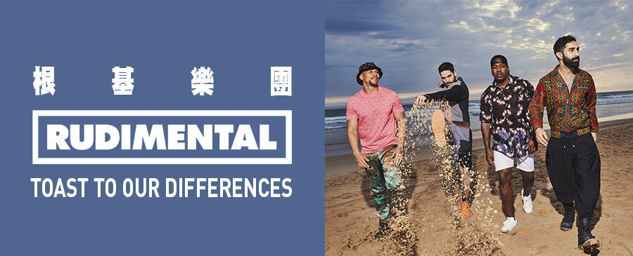 Rudimental / Toast to our Differences