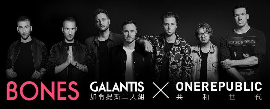 Galantis x OneRepublic / Bones