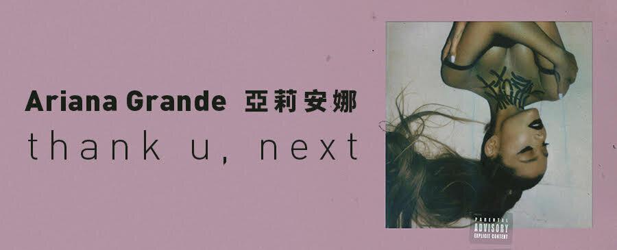 Ariana Grande / thanku,next