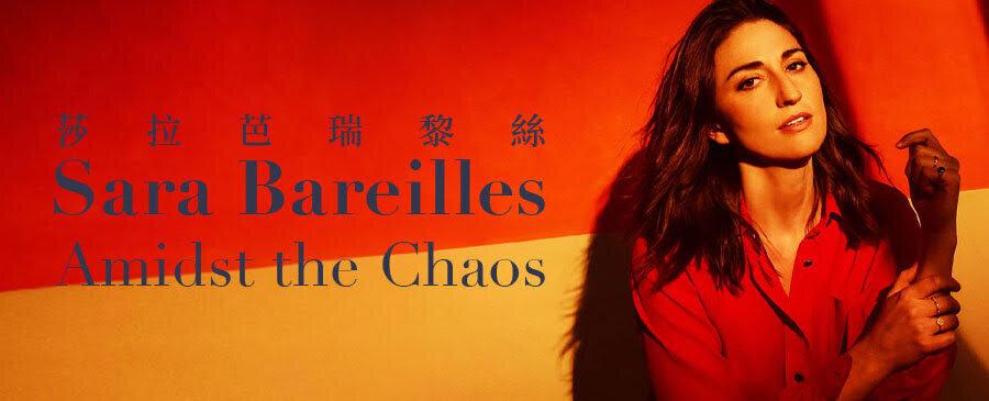 Sara Bareilles / Amidst the Chaos
