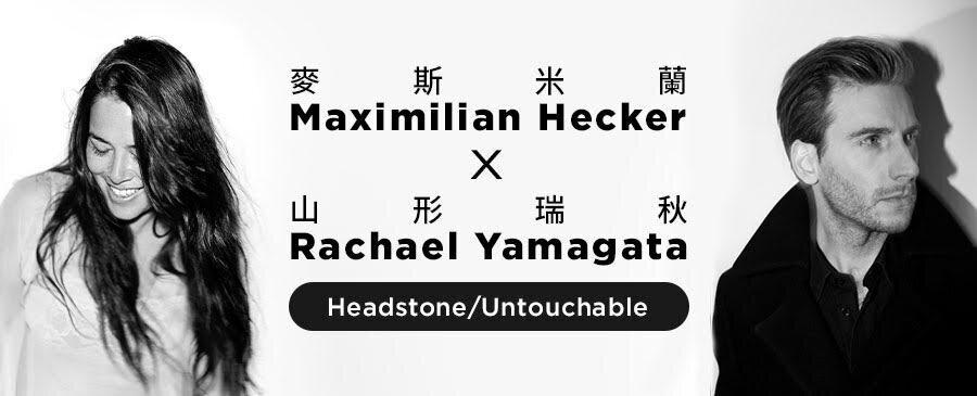 Maximilian Hecker & Rachael Yamagata  / Headstone/Untouchable