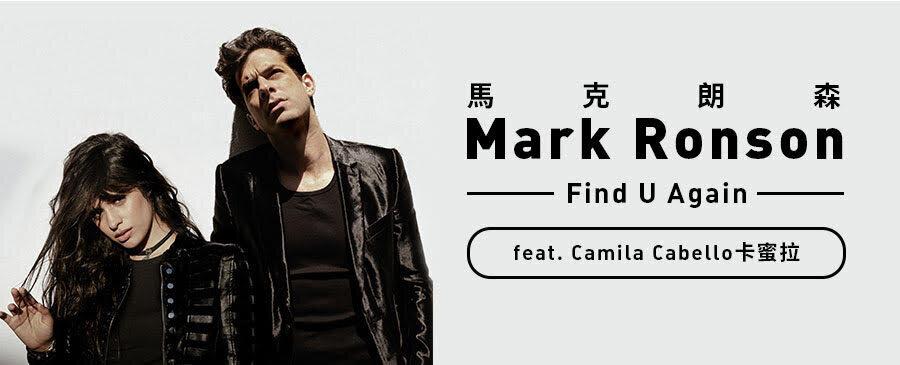 Mark Ronson /  Find U Again (feat. Camila Cabello)