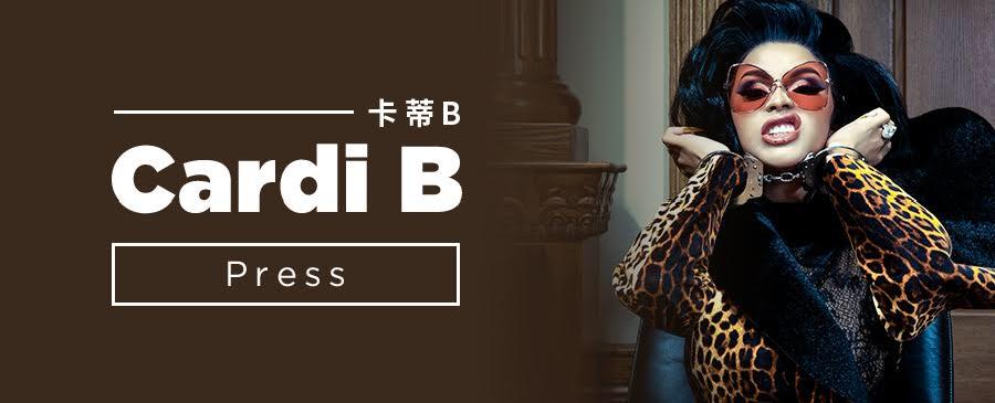 Cardi B / Press