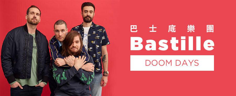 Bastille / Doom Days